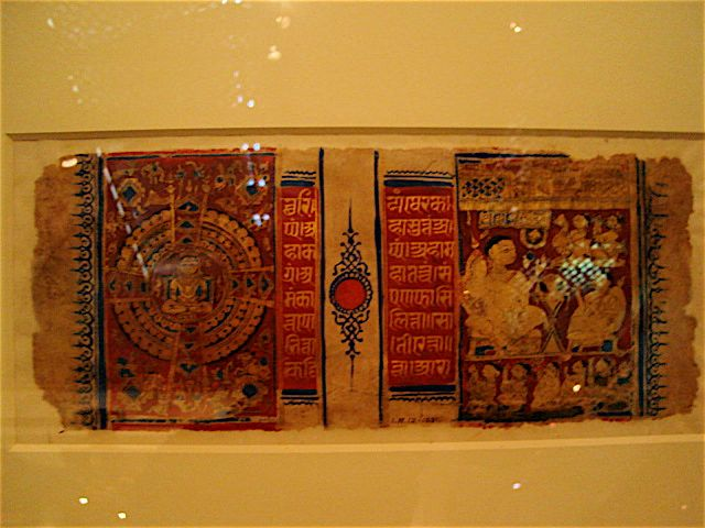 Jain religion